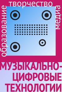 music-digital-technology