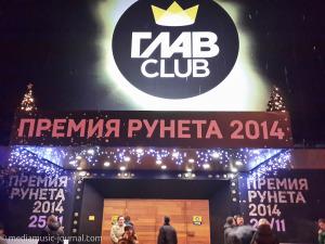 Runet Prize-2014