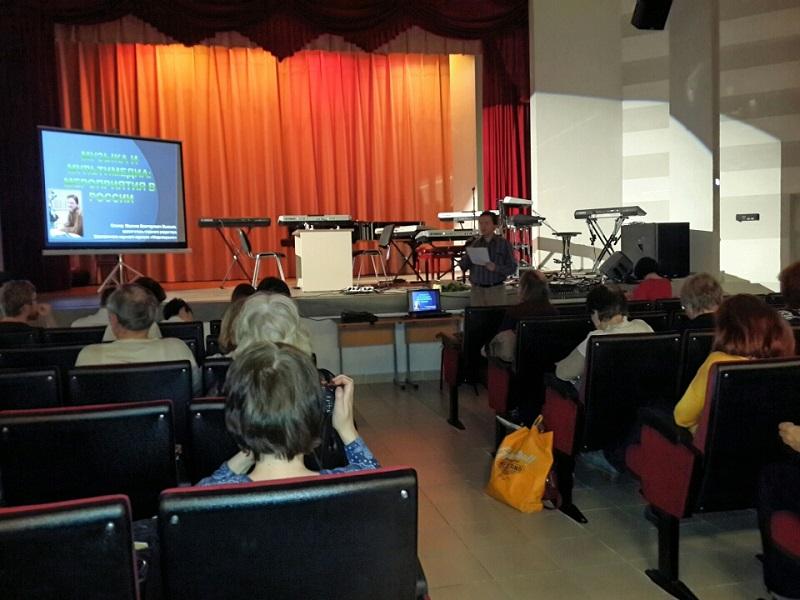 Музыка и мультимедиа: мероприятия в России